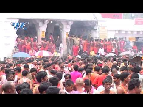 """Bam Bhola Bhola Bolo - Bam Bam Bol Rahal Ba Devghar - Sunny Kumar """"Shaniya"""" - - Kanwer Song 2015"""