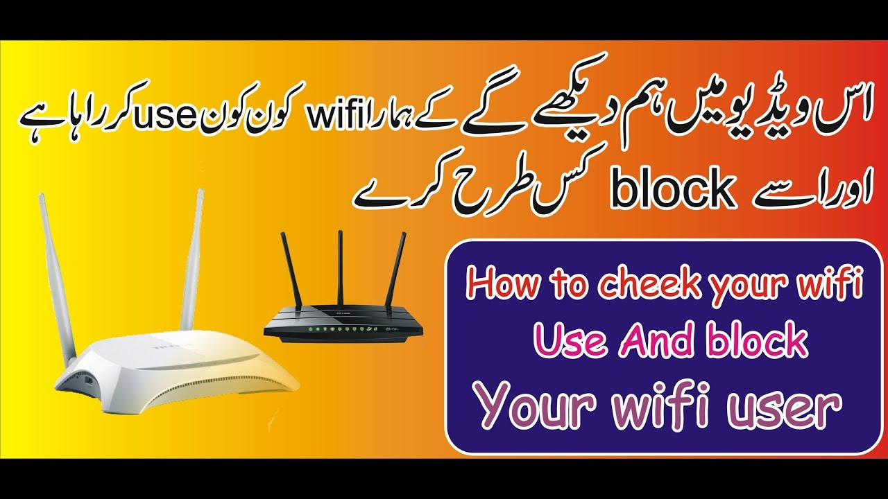 how to use wifi if it has blocker on