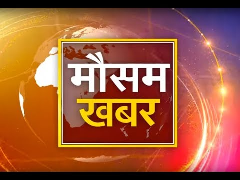 Mausam Khabar - October 4th, 2019
