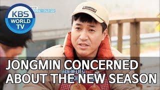 Jongmin concerned about the new season [2 Days & 1 Night Season 4/ENG/2019.12.22]