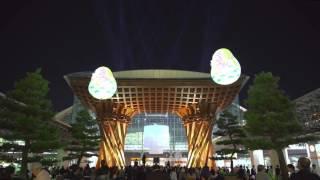 平成27年10月16日、金沢駅もてなしドームでオーケストラ・アンサンブル...