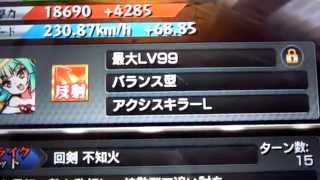 説明ツイッター>>mk1127ys.