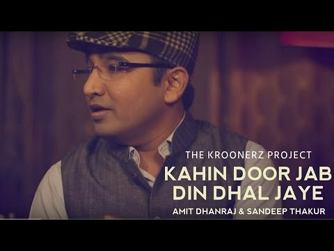 Kahin Door Jab Din Dhal Jaye -The Kroonerz Project | Ft. Amit Dhanraj Golchha | Sandeep Thakur
