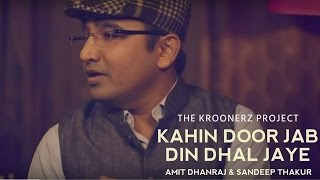 Kahin Door Jab Din Dhal Jaye -The Kroonerz Project | Ft. Amit Dhanraj Golchha | Sandeep Thakur