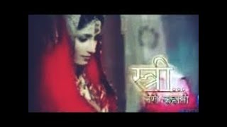 Stree Teri Kahaani - 27th March 2013 -   DD EXCLUSIVE