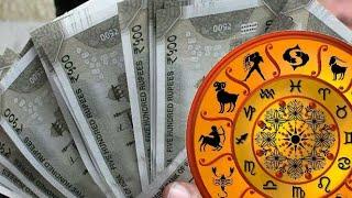 राशि के अनुसार जानें कौन सा व्यवसाय बदल सकता है,आपकी किस्मत... Change Your Luck