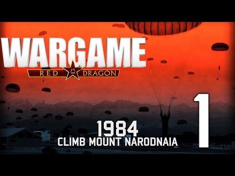 Wargame: Red Dragon Кампания СССР №1