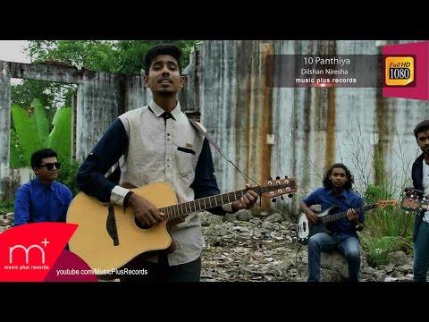 10 Panthiya - Dilshan Niresha