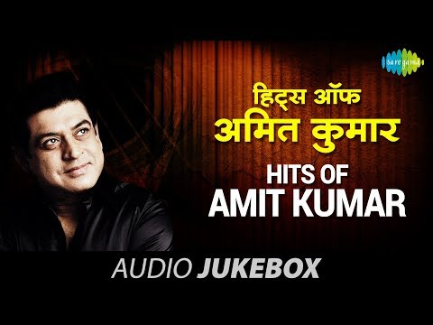 Hits Of Amit Kumar | Bollywood Popular Songs | Top 10 Hindi Songs