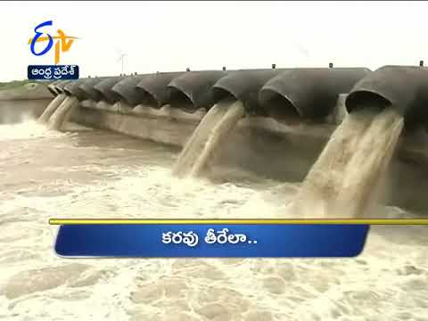 Andhra Pradesh 21st September 2017 Ghantaravam 9 AM News Headlines