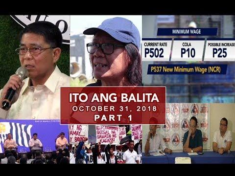 UNTV: Ito Ang Balita (October 31, 2018) PART 1