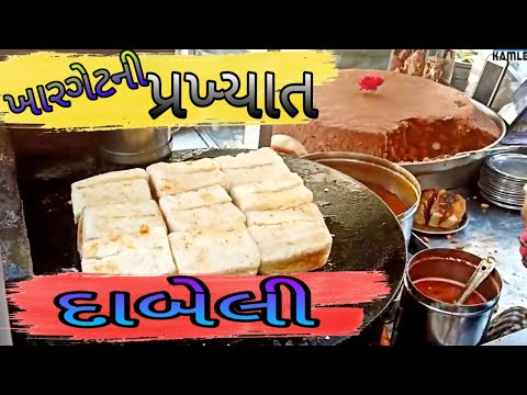 મગનું સેવઉસળ ખારગેટની પ્રખ્યાત દાબેલી ભાવનગર Street food bhavnagar