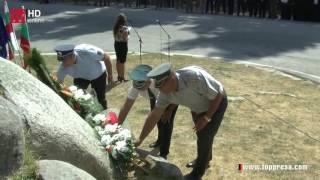 С народен събор в село Попови Ливади отбелязаха  113 години от Илинденското въстание