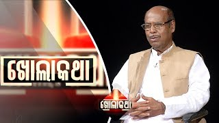 Khola Katha Ep 568 11 Oct 2018 | Prafulla Ghadei - Exclusive Interview | OTV