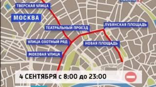 видео Заказ кованых перил в Волгограде