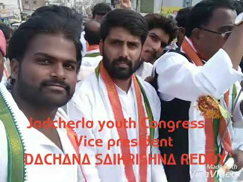 Nirudhyoga Chaitanya yatralo Youth Congress vice President Dachana SaiKrishna Reddy garu