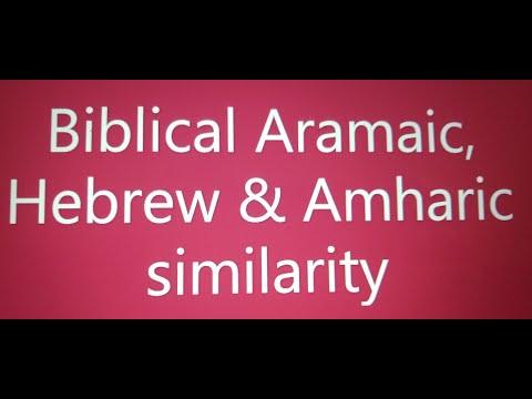Alphabets of Semitic languages