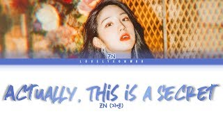 ZN (지엔) of LABOUM – Actually, This is a Secret (사실 이 얘기는 비밀인데) Lyrics (Color Coded Han/Rom/Eng)