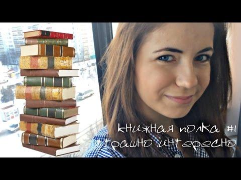 А что вы хотели от Бабы яги Никитина Елена, читать