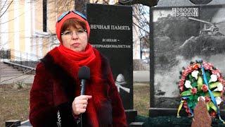 15 февраля в РДК отметят 31-ю годовщину вывода войск из Афганистана