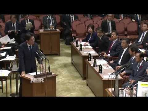Nightly Business Report: Japan's monetary stimulus