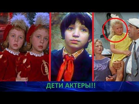 Трагическая судьба детей актеров советского кино.Что с ними стало?
