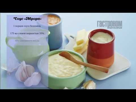 диета 1, описание диеты №1, диетические рецепты с фото