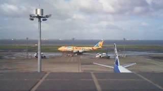 ATIS : Tokyo International Airport