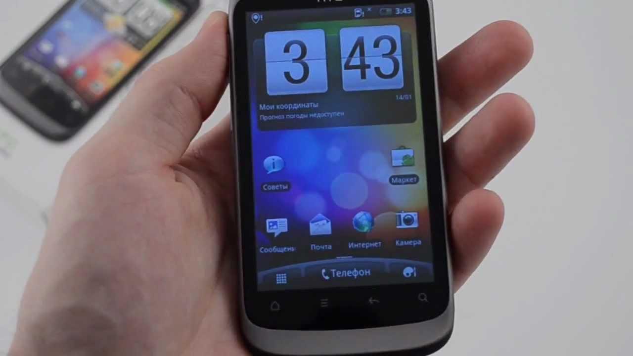 Видео обзор HTC Desire S S510e - Купить в Украине | vgrupe.com.ua .