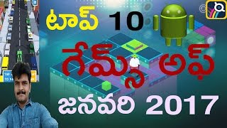 Top 10 Android games of january 2017 ll in telugu ll