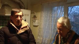 ПОМОЩЬ ЛИЛИИ ИВАНОВНЕ ОТ ЖИТЕЛЕЙ РФ декабрь 2018 online video