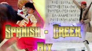 Spanish-Greek Mix