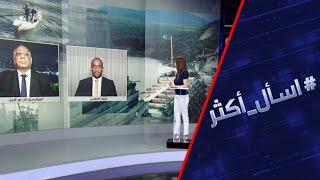 """سد النهضة """"قضية وجودية"""".. هل تصعد مصر؟"""