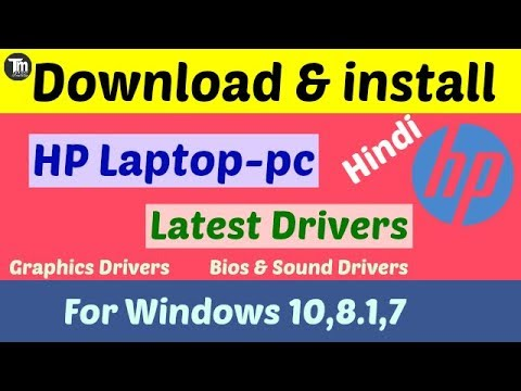 Update hp graphics drivers in windows 7! Easily driver easy.