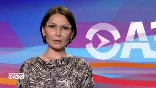 В Таджикистане ввели принудительное лечение туберкулёза.(В Таджикистане ввели принудительное лечение туберкулёза. Врачи надеются, что это остановит эпидемию, охват..., 2016-06-10T08:51:13.000Z)