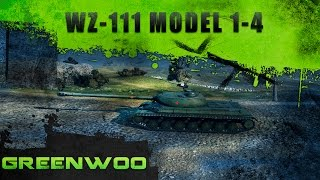 WZ-111 model 1-4. На острие атаки.
