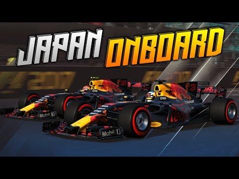 🔴 F1 2017 СОРЕВНОВАНИЕ ЛУЧШИХ ГРАН-ПРИ ЯПОНИИ   ONLINE LEGUE ONBOARD   Формула 1 2017