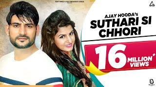 Ajay Hooda | Suthri Si Chori Gelya Aankh Ladgi | Batua Sa Muh | Latest Haryanvi DJ Song 2020