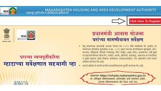 Apply Online for Pradhan Mantri Awas Yojana Maharashtra Housing Scheme 2020