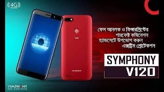 Symphony i120 | Full Specs, Price & Reviews in Bangladesh 2018 | TechzoomTV