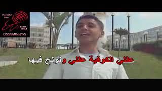 الكوفيه محمد عساف كاريوكي