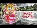 Ganga Gayatri | Suresh Wadkar | Mahalakshmi Iyer | Times Music Spiritual