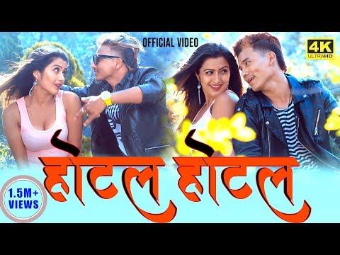 NEW DJ DANSING SONGS HOTAL HOTALसाझा परेसी सुइक्यो२०७५/2018 Ganesh Saud Gc/rf.jagat/anjali Adhikari