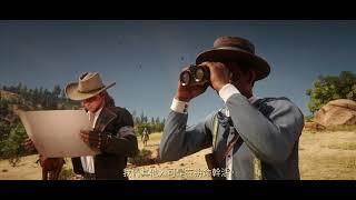 PS4《RED DEAD 線上模式》「博物學家」登場預告