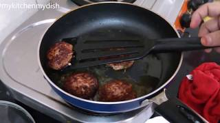 Mutton Galawati Kabab | Eid ul Adha Galawati Kebab at home | My Kitchen My Dish