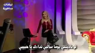 Venesa Doci - Aramam مترجم