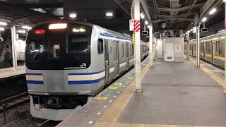 E217系クラY-49編成+クラY-143編成千葉発車