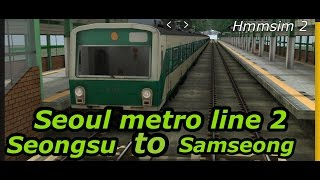 Video Hmmsim 2 Gameplay #1 (Seoul metro line 2) download MP3, 3GP, MP4, WEBM, AVI, FLV April 2018