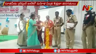 Addl. SP Sattibabu Launches Mahila Mitra Training Program In Nuzvid IIIT