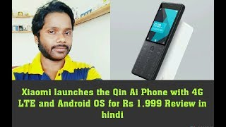 Xiaomi launches the Qin Ai Phone with 4G LTE and Android OS for Rs 1,999 review in Hindi
